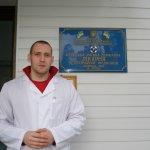 Ветеринарные услуги в Ирпене Ворзеле Буче Гостомеле